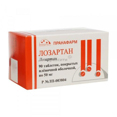 Лозартан таблетки п.п.о. 50мг 90 шт. Пранафарм