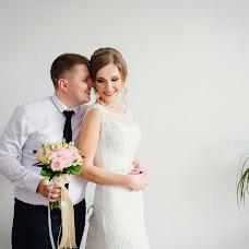 Wedding photographer Elena Mil (MillenaPhoto). Photo of 03.05.2018