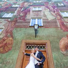 Hochzeitsfotograf Beata Zys (BeataZys). Foto vom 09.09.2015