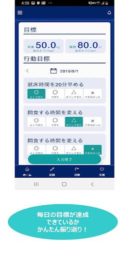 QUPiO With (u30afu30d4u30aau30a6u30a3u30ba) screenshots 3