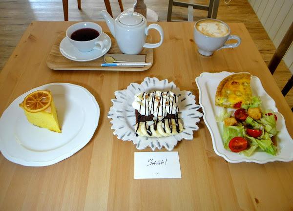 Soloist! Cafe (已搬遷)