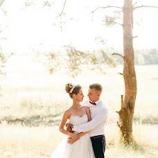 Wedding photographer Tonya Dokuchaeva (antoninadok). Photo of 06.04.2018