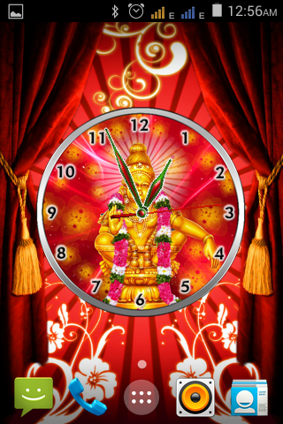 Ayyappan Clock