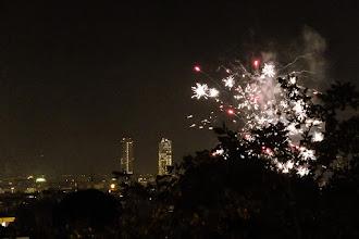 Photo: Празникът на Сан Жуан