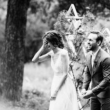 Wedding photographer Svetlana Smirnova (Fotonastroenie). Photo of 26.02.2018