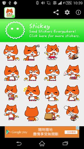 Stickey Happy Cat