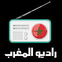 راديو المغرب - radio maroc icon