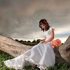 Wedding photographer Melissa Papaj (papaj). Photo of 22.05.2015