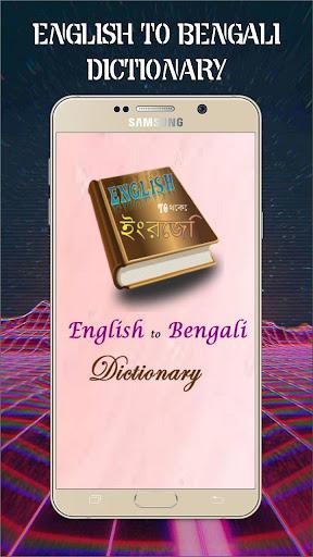Download free mld multi english language dictionary, mld multi.