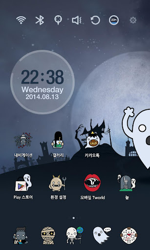 Little Ghosts Launcher Theme