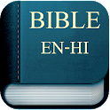 Bilingual Bible Hindi-English icon