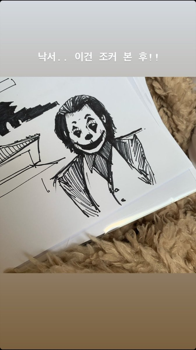 seulgi art joker 2