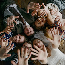 Wedding photographer Katya Martyanova (photokatt). Photo of 18.05.2016