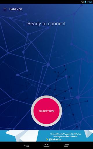 Raha Free VPN فیلترشکن رها screenshot 5