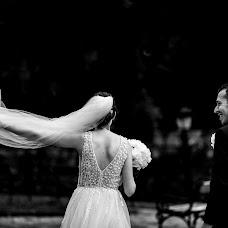 Wedding photographer Triff Studio (triff). Photo of 05.07.2019
