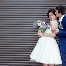 Wedding photographer Remita Moshkova (Remita). Photo of 19.05.2015