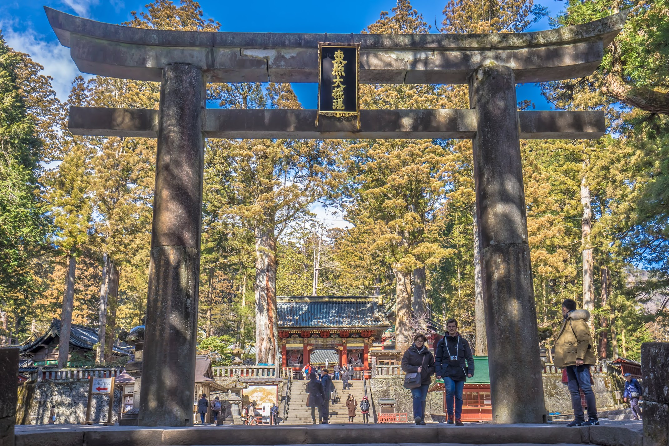 Nikko Toshogu Shrine Torii Gate