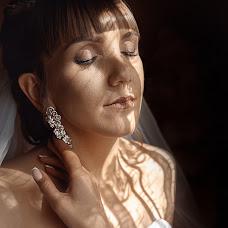 Wedding photographer Nazariy Perepelica (chiroki98). Photo of 14.06.2018