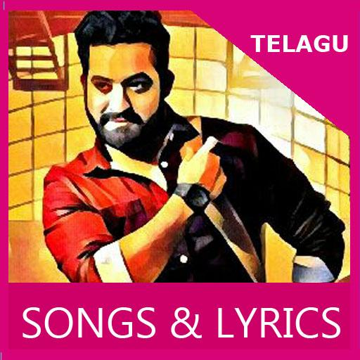 Songs of Janatha Garage MV