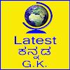 Latest Kannada GK Day by Day APK