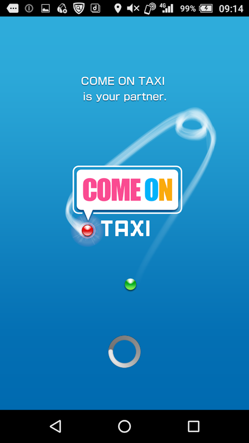 COME ON TAXI- screenshot