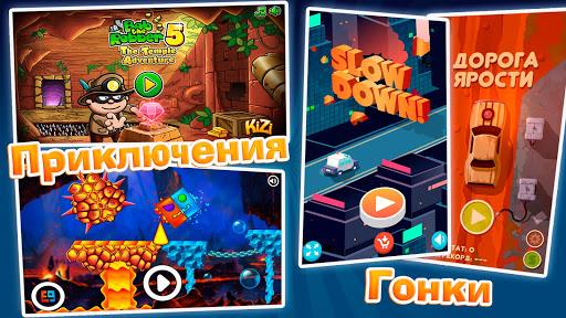 Code Triche Мини-игры и лучшие аркады - Игроутка mod apk screenshots 3