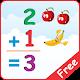 Class 1 Math App Complete Syllabus APK