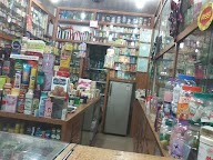 Aaryan Medical Stores photo 1