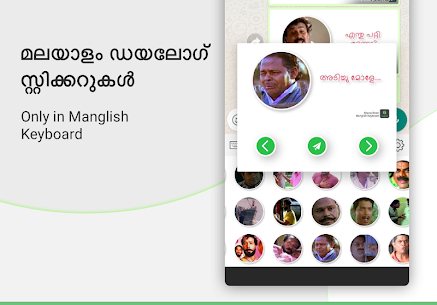 Malayalam Keyboard apk download 3