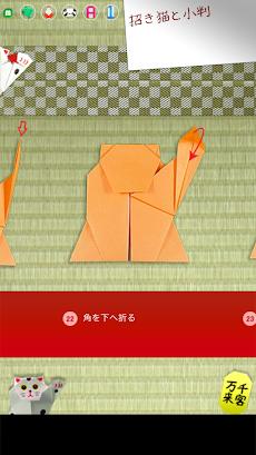 縁起物折り紙のおすすめ画像5