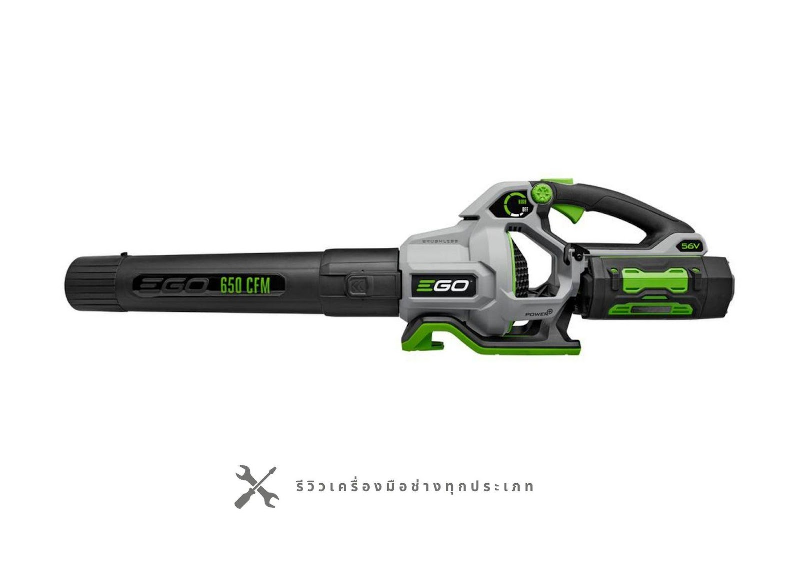 EGO 56V 650 CFM Blower