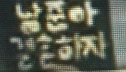 20201011_215658