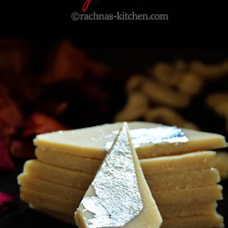 Kaju katli recipe, How to make kaju katli | Kaju barfi