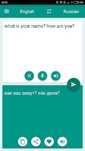 Russian-English Translator 1.7.3