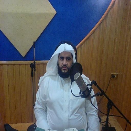 محمد عبدالحكيم سعيد قران كريم