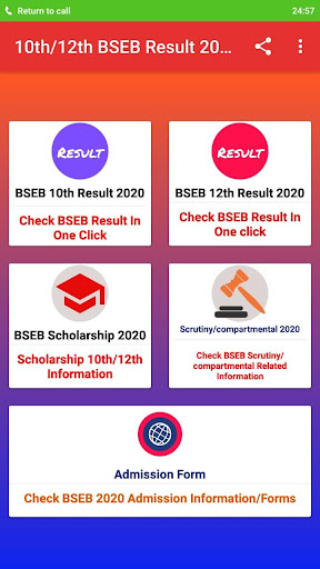 10th 12th Bihar Board (BSEB) MatricResult 2020 screenshot 1