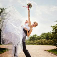 Wedding photographer Tatyana Borodina (taborodina). Photo of 30.07.2015