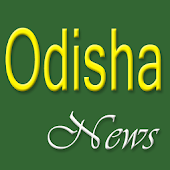 Odisha Newspaper in Oriya