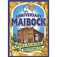 Logo of Appalachian Anniversary Maibock