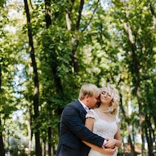 Wedding photographer Aleksey Titov (titovph). Photo of 26.03.2018