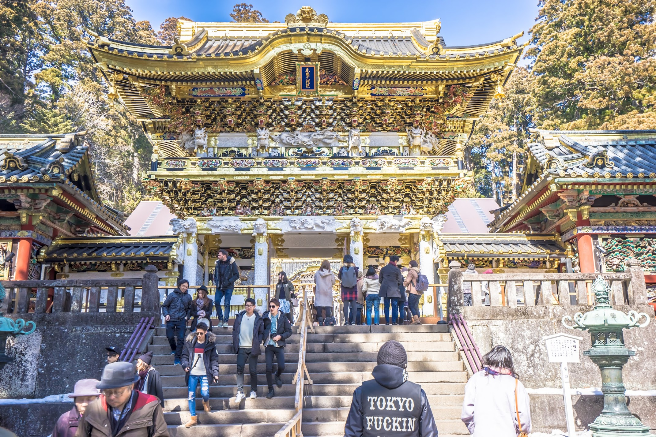 Nikko Toshogu Shrine Yomeimon Gate1
