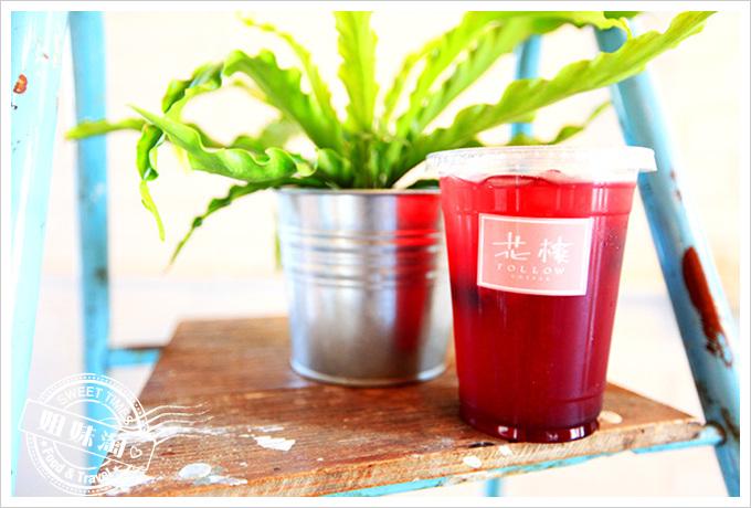 花樓咖啡莓果茶