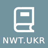 NW Assistant NWT UKR