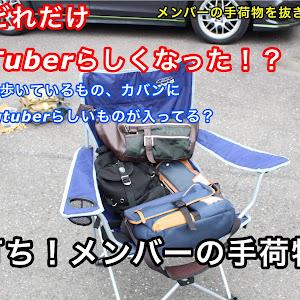 レガシィB4 BN9 のカスタム事例画像 隼さんの2020年08月08日13:41の投稿