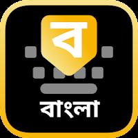 Bangla Keyboard with Bangla Stickers