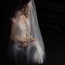 Wedding photographer Lena Kostenko (kostenkol). Photo of 15.06.2017