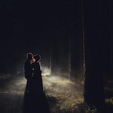 Wedding photographer Dmitriy Kotyukh (flytiger). Photo of 25.08.2016
