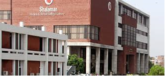 Best Medical Colleges In Lahore 5 - Daily Medicos