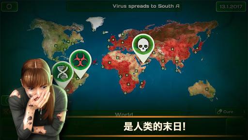 病毒瘟疫 - 流行疯狂