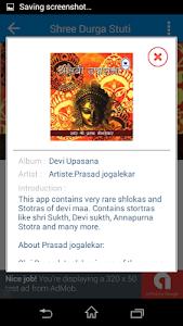 Devi Upasana. screenshot 3